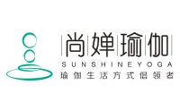 尚嬋(國際)瑜伽商學院logo