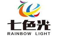 七色光文化艺术培训中心