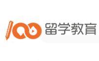 广州100留学
