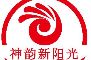 濟南神韻教育信息咨詢有限公司logo