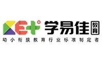 济南学易佳教育中心