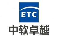 濟南中軟卓越logo