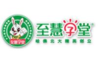 南京至慧学堂