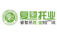 上海复旦托业心理教育