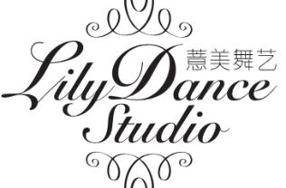薏美舞藝生活館logo