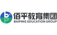 东莞佰平会计学院