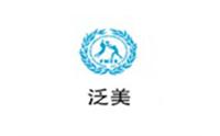 北京泛美青少年国际篮球