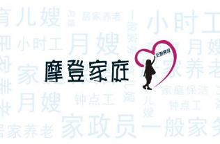 摩登家庭信息科技有限公司logo
