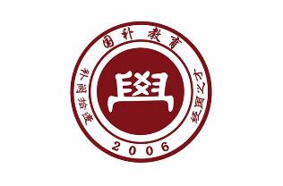 国补教育logo