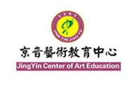 北京京音艺术教育