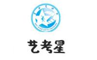 上海艺考星