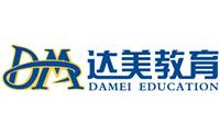 達美教育濟南校區logo
