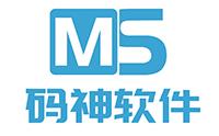 廣州碼神軟件培訓logo