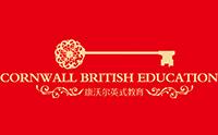 北京康沃尔英式教育