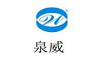 上海泉威数控模具培训logo