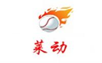 上海莱动文化logo