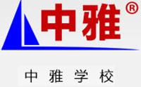 上海中雅雅思学校