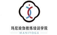 苏州玛尼瑜伽教练培训学院