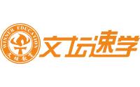 郑州文坛教育