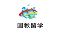 长沙市国教留学