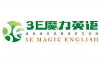 杭州3E魔力英语
