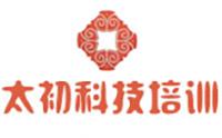 山東太初教育logo