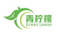 深圳青柠檬营养健康中心