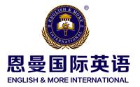 天津恩曼英语培训中心