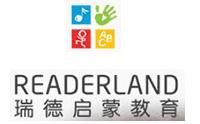 长沙瑞德启蒙国际早教中心