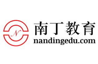 濟南南丁護考培訓學校logo