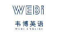 郑州韦博国际英语