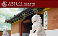 上海交大建工項目中心logo