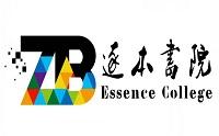 上海逐本书院
