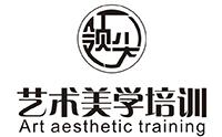 上海領尖美甲紋繡學校logo