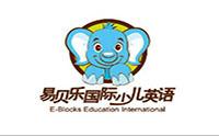 易贝乐少儿英语临沂中心logo