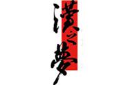 濟南漢之夢教育logo
