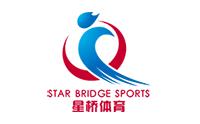 星桥篮球俱乐部
