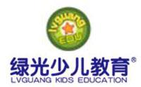 绿光少儿教育丰元中心