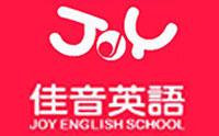 苏州佳音英语