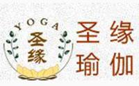 苏州圣缘瑜伽