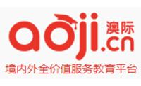 北京澳际教育成都分公司