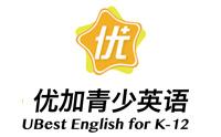 北京新航道优加青少年英语