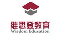 上海维思登留学logo