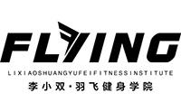 武汉名人羽飞健身学院