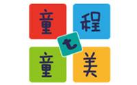 上海達內教育童程童美logo