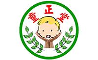 中國童正堂上醫大學logo