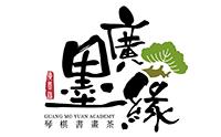 武汉广墨缘传统文艺培训