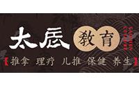 上海太辰中医教育logo