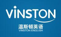 长沙温斯顿英语