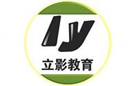 上海立影教育logo